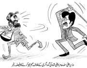 وزیراعلی سندھ مراد علی شاہ کی گداگری کیخلاف مہم تیز کرنے کا فیصلہ۔ ..
