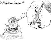حکومت بہت جلد گرنے والی ہے، فضل الرحمن