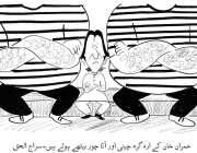 عمران خان کے اردگرد چینی اور آٹا چور بیٹھے ہوئے ہیں۔ سراج الحق