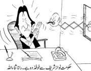 حکومت نواز شریف سے خوفزدہ ہے۔ رانا ثناء اللہ