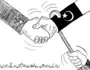 دباؤ کے باوجود چین سے تعلقات متاثر نہیں کریں گے۔ عمران خان