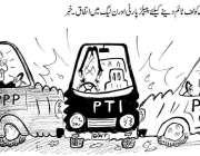 حکومت کو ٹف ٹائم دینے کیلئے پیپلز پارٹی اور مسلم لیگ ن میں اتفاق۔ خبر