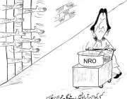 کسی کو این آر او نہیں ملے گا۔ عمران خان