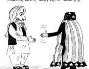 سی آئی اے کے ڈائریکٹر کی طالبان کے اہم رہنما سے خفیہ ملاقات ۔ خبر