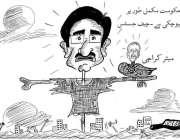 سندھ حکومت مکمل طور پر ناکام ہو چکی ہے، چیف جسٹس