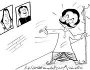 رانا ثناء اللہ نے وزیراعظم اور وزیراعلی پنجاب سے استعفے کا مطالبہ کر ..