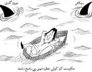 حکومت کو کوئی خطرہ نہیں۔ شیخ رشید