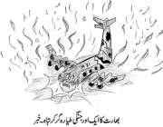 بھارت کا ایک اور جنگی طیارہ گر کر تباہ۔ خبر