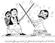 رانا ثناء اللہ کو سرکاری افسران کو دھمکانے کی اجازت نہیں دیں گے۔ عثمان ..