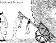 عوام پر مزید بوجھ نہیں ڈالنا چاہتے۔ عمران خان