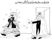 طالبان قیادت سے خفیہ ملاقات کی تیاریاں مکمل تھیں۔ ڈونلڈ ٹرمپ