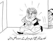 حکومت کو گھر بھیج کر ہی دم لیں گے۔ مولانا فضل الرحمن