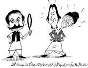 سانحہ ماڈل ٹائون کی دوسری جے آئی ٹی عمران خان اور طاہر القادری کا گٹھ ..