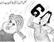 فضل الرحمن پر آرٹیکل 6 لگنا چاہیئے۔ عمران خان