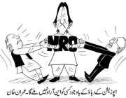 اپوزیشن کے دبائو کے باوجود کسی کو این آر او نہیں ملے گا۔ عمران خان