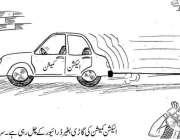 الیکشن کمیشن کی گاڑی بغیر ڈرائیور کے چل رہی ہے۔ سراج الحق