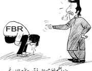 وزیراعظم چئیرمین ایف بی آر سے سخت نالاں۔ خبر