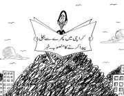کراچی میں کچرے سے بجلی پیدا کرنے کا منصوبہ۔ خبر