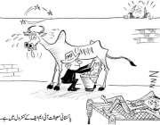 پاکستانی معیشت آئی ایم ایف کے کنٹرول میں ہے