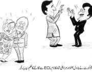 سپریم کورٹ نے بلاول بھٹو زرداری اور مراد علی شاہ کا نام ECL سے نکالنے ..