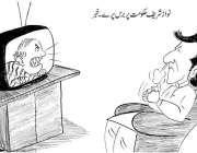 نواز شریف حکومت پر برس پڑے ۔ خبر