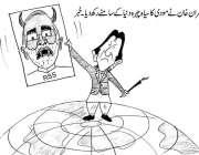 عمران خان نے مودی کا سیاہ چہرہ دُنیا کے سامنے رکھ دیا۔ خبر