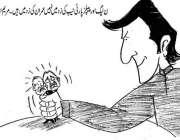 مسلم لیگ ن اور پیپلز پارٹی نیب کی زد میں نہیں عمران خان کی زد میں ہیں۔ ..