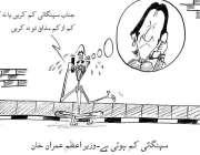 مہنگائی کم ہوئی ہے ۔ وزیراعظم عمران خان
