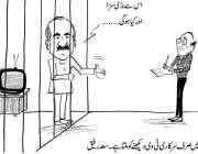 نیب حوالات میں صرف سرکاری ٹی وی دیکھنے کو ملتا ہے۔ سعد رفیق