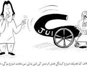 ہمارے خلاف کیا تحریک شروع کریں گے فضل الرحمن کی اپنی پارٹی میں بغاوت ..