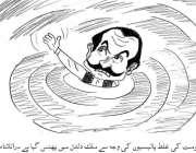 حکومت کی غلط پالیسیوں کی وجہ سے ملک دلدل میں پھنس گیا ہے، رانا ثناء ..