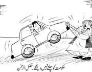 حکومت کو چلنے نہیں دیں گے۔ فضل الرحمن