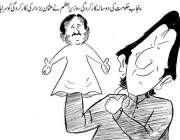 پنجاب حکومت کی دو سالہ کارکردگی، وزیراعظم نے عثمان بزدار کی کارکردگی ..