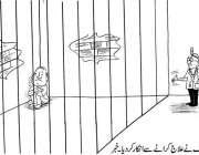 نواز شریف نے علاج کرانے سے انکار کر دیا۔ خبر