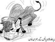 مہنگائی پر جلد قابو پا لیں گے۔عمران خان