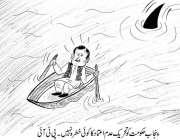 پنجاب حکومت کو تحریک عدم اعتماد کا کوئی خطرہ نہیں۔ پی ٹی آئی
