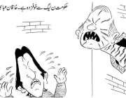 حکومت ن لیگ سے خوفزدہ ہے۔ خاقان عباسی