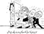 عمران خان کو آسان حکومت نہیں بنانے دیں گے۔ اپوزیشن