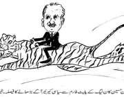 ممنون حسین کا ن لیگ کے پلیٹ فارم سے سیاسی کیرئیر آگے بڑھانے کا فیصلہ۔ ..