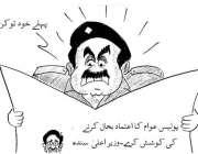 پولیس عوام کا اعتماد بحال کرنے کی کوشش کرے۔ وزیراعلی سندھ