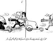 مئیر کراچی کے بعد چیف سیکرٹری سندھ کی گاڑی بھی چھن گئی۔ خبر