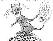 بھارت اپنے آپ کو خود آگ لگا رہا ہے۔ صدر عارف علوی