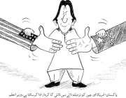 پاکستان امریکہ اور چین کو نزدیک لانے میں ثالثی کا کردار ادا کر سکتا ..