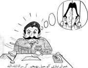 عمران نیازی کو جیل بھیجیں گے، رانا ثناء اللہ