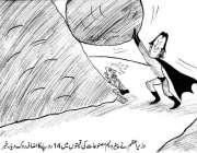 وزیراعظم نے پیٹرولیم مصنوعات کی قیمتوں میں 14 روپے کا اضافہ روک دیا۔ ..