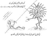 فی الحال پاکستان میں کورونا وائرس کا کوئی خطرہ نہیں - حکومت