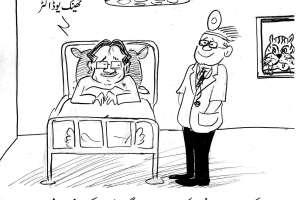 ڈاکٹروںکا پرویز مشرف کو مزید کچھ دن زیرنگہداشت رکھنے کا فیصلہ ۔ خبر