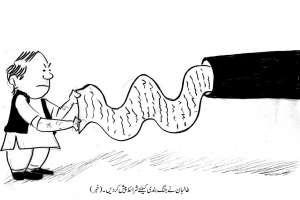 طالبان نے جنگ بندی کیلئے شرائط پیش کر دیں ۔ خبر
