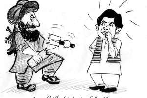 طالبان نے کرکٹ میچ کھیلنے کی چوہدری نثار علی خان کی پیشکش ٹھکرا دی ۔ ..