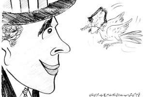 قیام امن میں سب سے بڑی رکاوٹ امریکہ ہے ، عمران خان